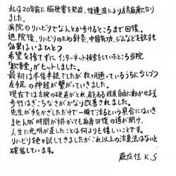 voice06